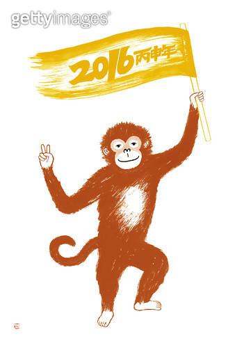 제목 : 2016 원숭이 (2015년)<br/>소재 : 먹,주묵,물감<br/>작품사이즈 : 28.6X39.93㎝(㎝)<br/>작품 설명 : 원숭이, 2016, 병신년, 깃발, 먹그림 - gettyimageskorea