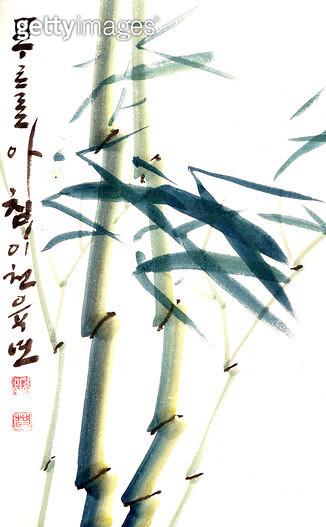 제목 : 대나무 (2005년)<br/>소재 : 한지 수묵 채색<br/>작품사이즈 : 21x35(㎝)<br/>작품 설명 : 초대작가 순수미술 그림 미술작품 미술이미지 한국화 수채화 문인화 대나무 사군자 - gettyimageskorea