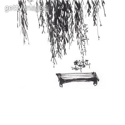제목 : 바람이구나<br/>작품설명 : 캘리그라피작품,쉼,휴식,벤치,공원,작품,나무,풀잎,캘리그라피,수묵화,전시,일러스트 - gettyimageskorea