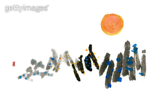 제목 : 산등성이와 해 (2014년)<br/>소재 : 물감, 먹, 화선지<br/>작품사이즈 : 43cmx30cm(㎝)<br/>작품 설명 : 산등성이,해,새해,한국화 - gettyimageskorea