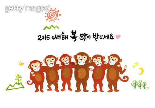 제목 : 붉은원숭이 어깨동무 (2015년)<br/>소재 : 먹,주묵,물감,순지<br/>작품사이즈 : 56X39㎝(㎝)<br/>작품 설명 : 원숭이,어깨동무,2016,새해,일출,캘리그라피,먹그림 - gettyimageskorea