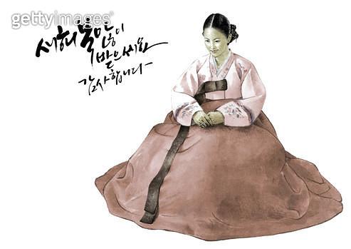 동양화,한복,새해인사 - gettyimageskorea