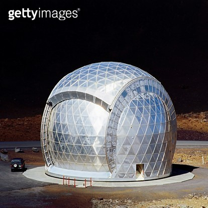 The Caltech Submillimeter Observatory - gettyimageskorea