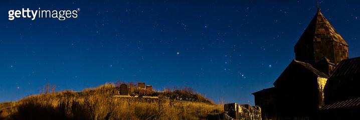 Armenia. - gettyimageskorea