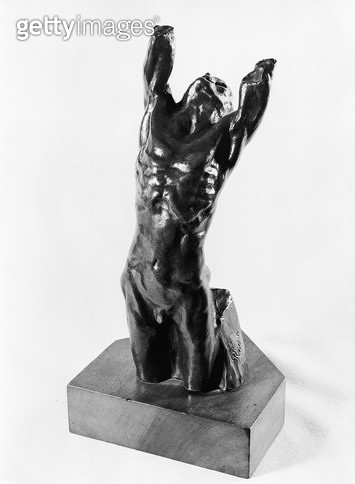 <b>Title</b> : Desperate Adolescent, or Narcissus, 1885-90 (bronze) (b/w photo)<br><b>Medium</b> : bronze<br><b>Location</b> : Musee Sainte-Croix, Poitiers, France<br> - gettyimageskorea