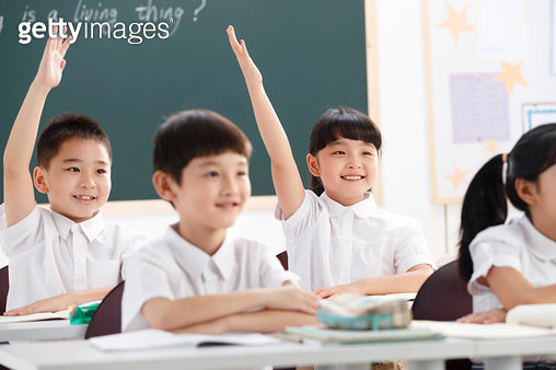 Children are in the classroom. - gettyimageskorea