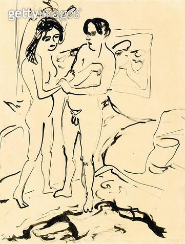 The Couple (Das Paar). Ca. 1907 - gettyimageskorea