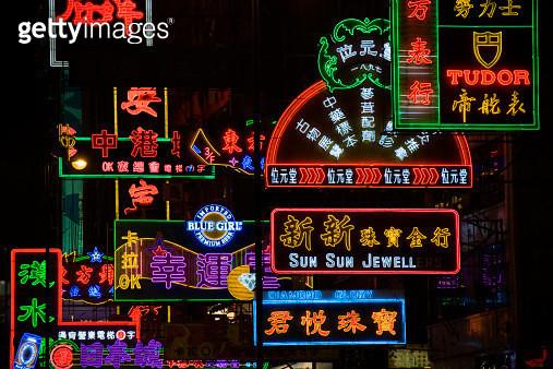 Illuminated neon signs - gettyimageskorea