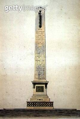 <b>Title</b> : Design for a Neo-Classical Monument to 'Force', c.1790 (pen & ink and w/c on paper)<br><b>Medium</b> : pen and ink and watercolour on paper<br><b>Location</b> : Private Collection<br> - gettyimageskorea