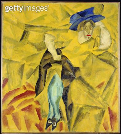 Girl with Green Stockings (M?chen mit gr?en Str?pfen). 1915 - gettyimageskorea