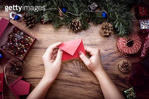 Christmas message - gettyimageskorea