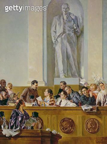 <b>Title</b> : Leader, Teacher and Friend, 1937 (oil on canvas)<br><b>Medium</b> : oil on canvas<br><b>Location</b> : Springville Museum of Art, Utah, USA<br> - gettyimageskorea