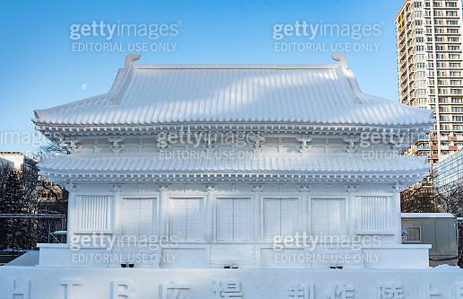 Sapporo Snow Festival 2018 snow palace - gettyimageskorea