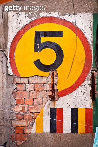Number five - gettyimageskorea
