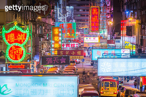 Colourful neon signs crowded city streets nightlife Hong Kong China - gettyimageskorea