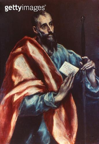 EL GRECO: ST. PAUL. /nOil by El Greco. - gettyimageskorea