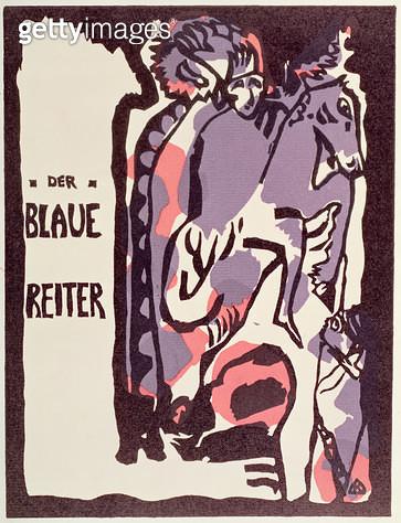 Cover of Catalogue for Der Blaue Reiter - gettyimageskorea
