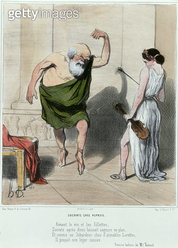 <b>Title</b> : Socrates (469-399 BC) visiting Aspasia (colour litho)Additional Infomistress of Pericles (495-429 BC);<br><b>Medium</b> : <br><b>Location</b> : Musee de la Ville de Paris, Musee Carnavalet, Paris, France<br> - gettyimageskorea