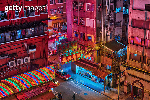 Colourful neon signs of Kowloon, Hongkong, China - gettyimageskorea