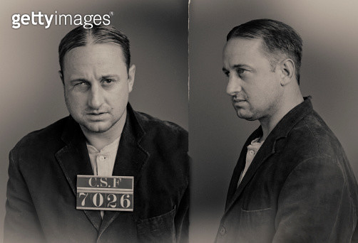 Danny The Fish Wanted Mugshot - gettyimageskorea