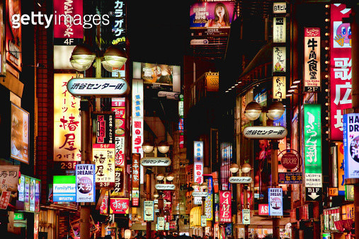 Center street shibuya - gettyimageskorea