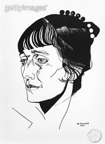 <b>Title</b> : Anna Akhmatova (1889-1966) 1921 (pen & ink on paper) (b/w photo)Additional Infomember of Neo-Classical Akmeist group;<br><b>Medium</b> : <br><b>Location</b> : Institut d'Etudes Slaves,Paris<br> - gettyimageskorea