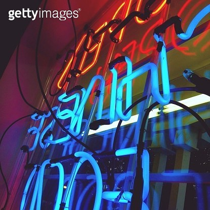 Low Angle View Of Illuminated Text On Building - gettyimageskorea