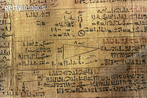 EGYPT: MATHEMATICS. /nEgyptian papyrus inscribed with calculations of area of a triangular field. 15th Dynasty. - gettyimageskorea