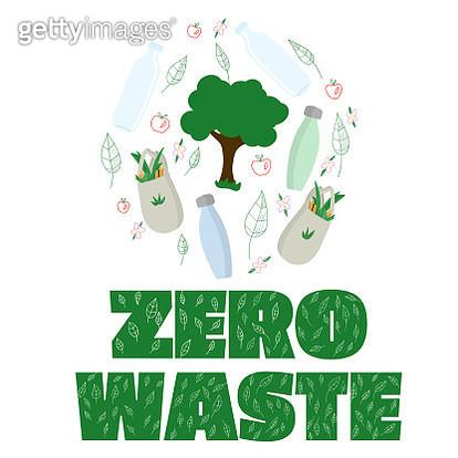 No Waste - gettyimageskorea