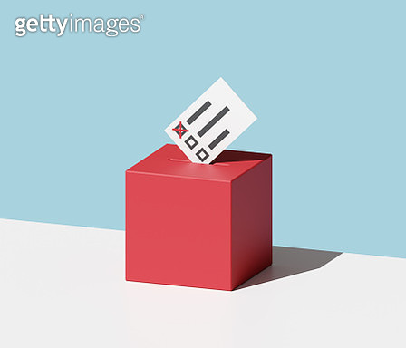 Ballot paper and ballot box - gettyimageskorea