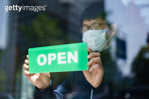 wearing protective mask - gettyimageskorea