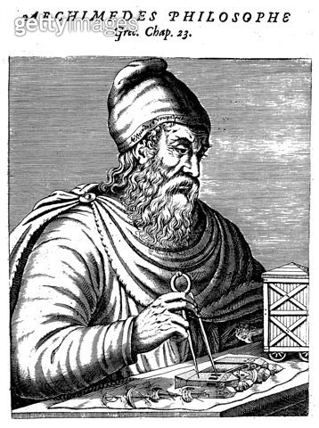 ARCHIMEDES (287?-212 B.C.). /nGreek mathematician and inventor. Line engraving, French, 1584. - gettyimageskorea