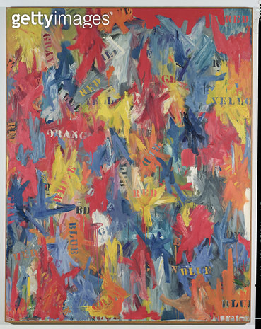 <b>Title</b> : False Start, 1959 (oil on canvas)<br><b>Medium</b> : oil on canvas<br><b>Location</b> : Private Collection<br> - gettyimageskorea
