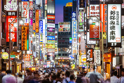 Kabukicho red light district, Shinjuku, Tokyo, Japan - gettyimageskorea