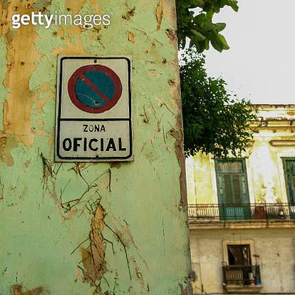 Sign Marking Official State Property in Havana, Cuba - gettyimageskorea