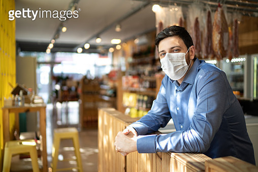 Portrait of small business man owner with face mask - gettyimageskorea