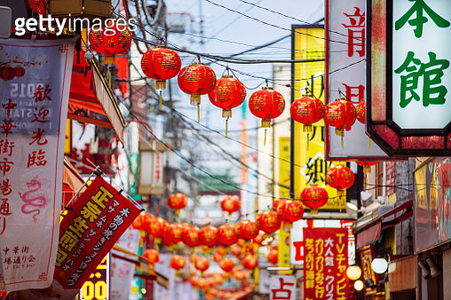 Chinese lanterns in Chinatown, Yokohama, Japan - gettyimageskorea
