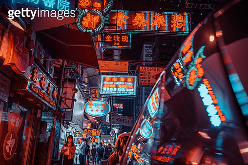 Neon signs in Hongkong, China at night - gettyimageskorea