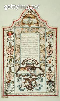 <b>Title</b> : Jewish Marriage Contract, 1771 (w/c on paper)Additional Infotraditional contract between husband and wife;<br><b>Medium</b> : watercolour on paper<br><b>Location</b> : National Library, Jerusalem, Israel<br> - gettyimageskorea
