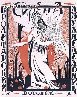 <b>Title</b> : Revolutionary poster with allegorical female figure, c.1920 (litho)<br><b>Medium</b> : colour lithograph<br><b>Location</b> : Stapleton Collection, UK<br> - gettyimageskorea