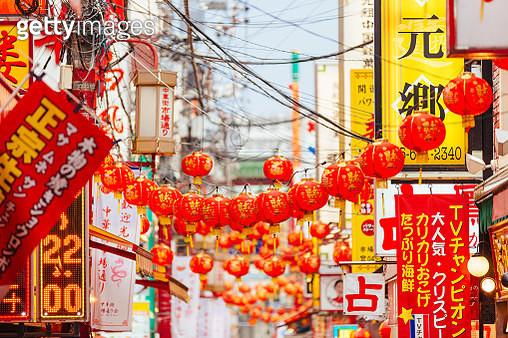 Chinese lanterns in Chinatown, Yokohama, Japan - gettyimageskorea
