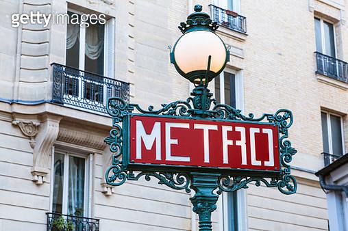Paris, Ile de France, France - gettyimageskorea