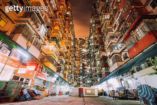 Crowded housing, apartment buildings in Hong Kong, China - gettyimageskorea