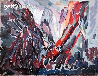 Pena Rubia/ Mountain of Asturias/ 1935 (oil on paper) - gettyimageskorea