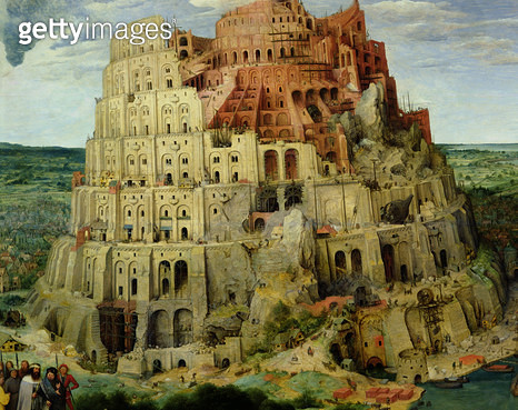 <b>Title</b> : Tower of Babel, 1563 (oil on panel) (detail of 345)<br><b>Medium</b> : oil on panel<br><b>Location</b> : Kunsthistorisches Museum, Vienna, Austria<br> - gettyimageskorea