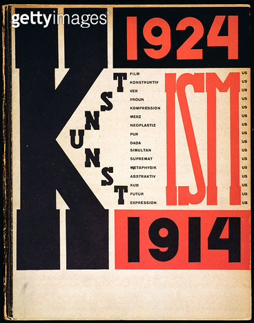 <b>Title</b> : `Die Kunstimen` (The Isms of Art) design for a book cover, 1925<br><b>Medium</b> : <br><b>Location</b> : Private Collection<br> - gettyimageskorea
