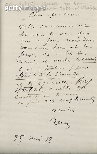 <b>Title</b> : Letter from Renoir to Berthe Morisot (1841-95) regarding her first exhibition, 25th May 1892 (pen & ink on paper)Additional Info<br><b>Medium</b> : <br><b>Location</b> : Musee Marmottan, Paris, France<br> - gettyimageskorea