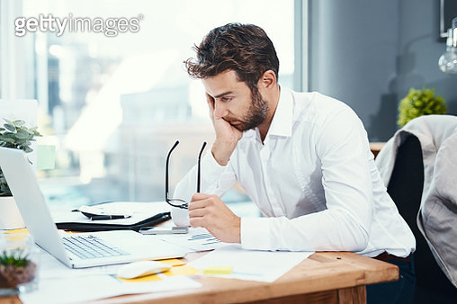 It's been one long and annoying day at the office - gettyimageskorea