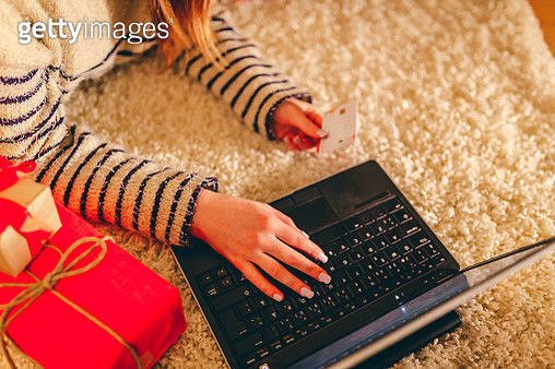 Online shopping from home - gettyimageskorea