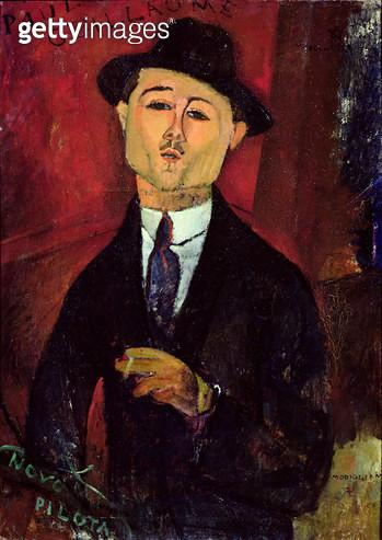 <b>Title</b> : Paul Guillaume (1893-1934) Novo Pilota, 1915 (oil on cardboard)<br><b>Medium</b> : oil on cardboard bonded onto sheathed plywood<br><b>Location</b> : Musee de l'Orangerie, Paris, France<br> - gettyimageskorea
